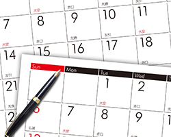 長期支払いをイメージしたカレンダーの画像
