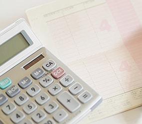 保険料節約のイメージ