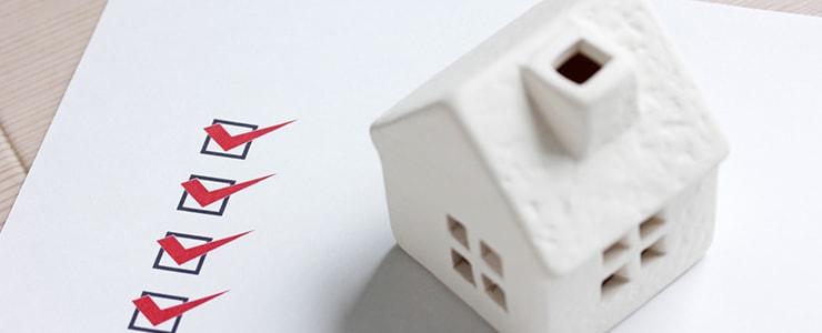 火災保険を見直すイメージ