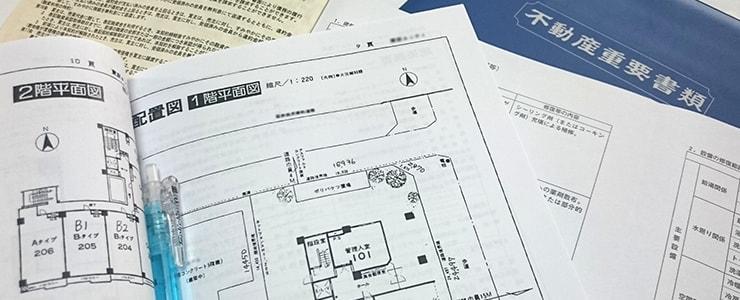 賃貸・借家の火災保険のイメージ